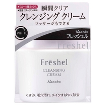 WHITE C CLEANSING CREAM